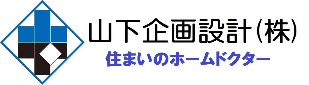 ロゴ (2)